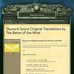 Skyward Sword Original Translations by The Baton of the Wind - Zelda Theorizing - Zelda Universe Forums