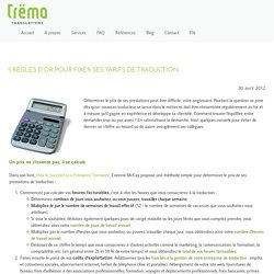 5 règles d'or pour fixer ses tarifs de traduction - Trëma Translations - English to French translation