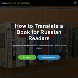 How to Translate a Book for Russian Readers