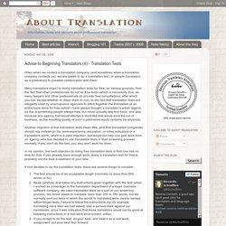 Advice to Beginning Translators (4) - Translation Tests