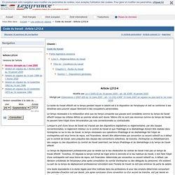 Code du travail - Article L212-4