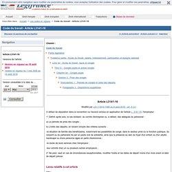 Code du travail - Article L3141-16