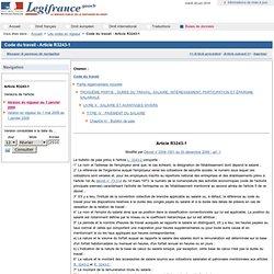Code du travail - Article R3243-1
