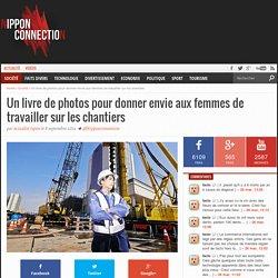 Un livre de photos pour donner envie aux femmes de travailler sur les chantiers