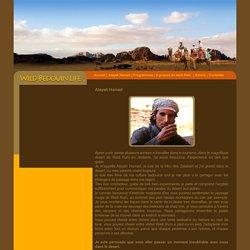 Guide Wadi Rum : Atayek Hamad**
