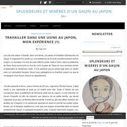 Travailler dans une usine au Japon, mon expérience (1) - Splendeurs et misères d'un gaijin au Japon