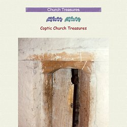 Coptic Church Treasures in Yena, Ethiopia  -  Travel Photos by G