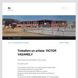 Treballem un artista: VICTOR VASARELY