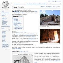 1250 av. J.-C,Trésor d'Atrée