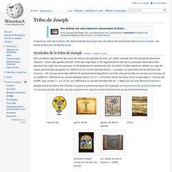 Symboles Tribu de Joseph