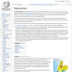 Tribu de Juda