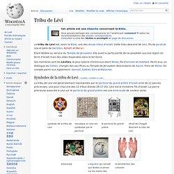 Symboles Tribu de Lévi
