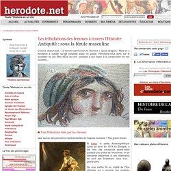 Les tribulations des femmes à travers l'Histoire - Antiquité : sous la férule masculine - Herodote.net