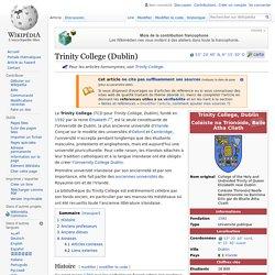 Trinity College (Dublin)