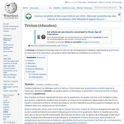 Trivium (éducation)