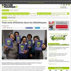 Médiathèque Airvaudais-Val du Thouet