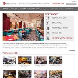 Портфолио выполненных проектов: комплексные мебельные решения для КаБаРе и гостиниц
