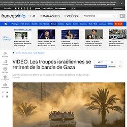 Les troupes israéliennes se retirent de la bande de Gaza