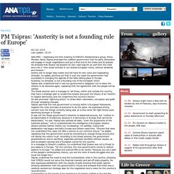 ANA-MPA: PM Tsipras: 'Austerity is not a founding rule of Europe'