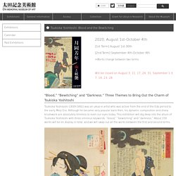 Tsukioka Yoshitoshi -Blood and the Bewitching