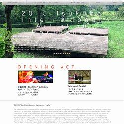 TSUKUBA ART CENTER