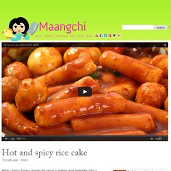 Hot and spicy rice cake (Tteokbokki) recipe