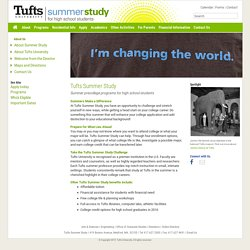 Tufts Summer Study: About Us