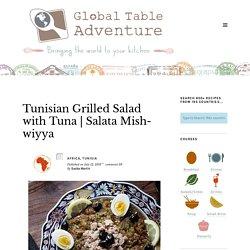 Mishwiyya : salade de légumes grillés