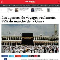 Tunisie: Les agences de voyages réclament 25% du marché de la Omra