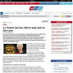 FMI : La Tunisie fait des efforts mais doit en faire plus