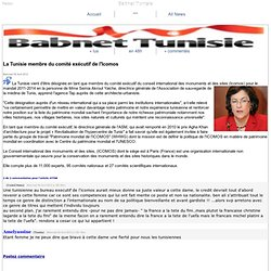 La Tunisie membre du comit ex cutif de l'Icomos