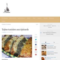 Tajine tunisien aux épinards