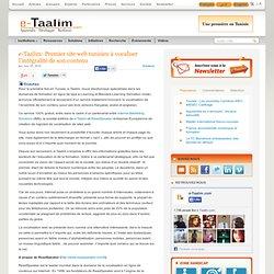 Premier site web tunisien à vocaliser l'intégralité de son contenu