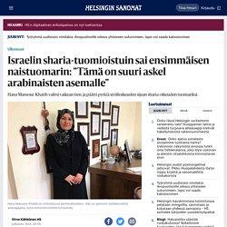 """Israelin sharia-tuomioistuin sai ensimmäisen naistuomarin: """"Tämä on suuri askel arabinaisten asemalle"""" - Päivän lehti 1.5.2017 - HS.fi"""