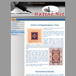 The World of Turkish Calligraphy - Turkish Art Collection