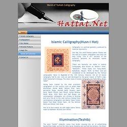 The World of Turkish Calligraphy - Turkish Art Collection