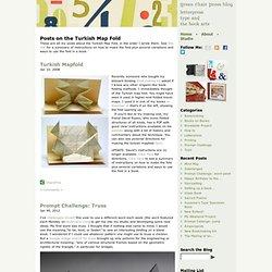 Turkishmapfold: Green Chair Press Blog