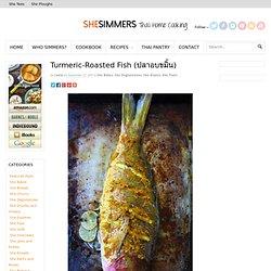 Turmeric-Roasted Fish (ปลาอบขมิ้น)