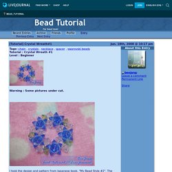 [Tutorial] Crystal Wreath#1 - Bead Tutorial