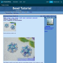 [Tutorial] Flower Motif #3 - Bead Tutorial
