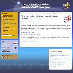 Vidéo et tutoriel : L'Ipad en classe de langues vivantes