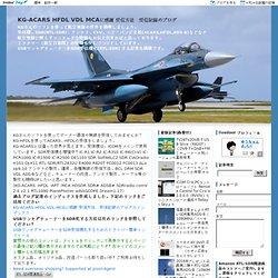 TV28Tv2DVB-T(R820T)国産水晶振動子( Xtal MADE IN JAPAN)交換のススメ 周波数のズレ大幅に改善! : KG-ACARS HFDL VDL MCAに感謝 受信方法 受信記録のブログ