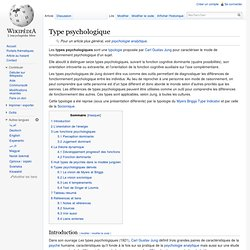 Type psychologique