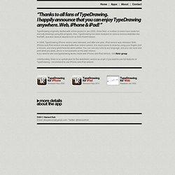 TypeDrawing - Hansol Huh