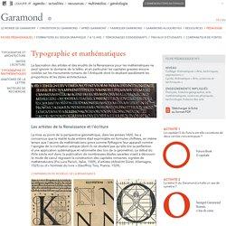 Typographie et mathématiques