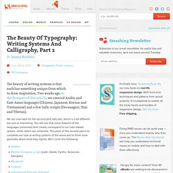 The Beauty Of Typography: Writing Systems And Calligraphy, Part 2 - Smashing Magazine