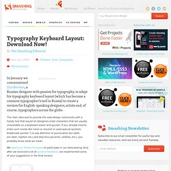 Typography Keyboard Layout: Download Now!