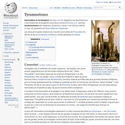Tyrannoctones