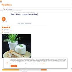 Tzatziki de concombre (Grèce) : Recette de Tzatziki de concombre (Grèce)