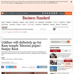 Uddhav will definitely go for Ram temple 'bhoomi pujan': Sanjay Raut